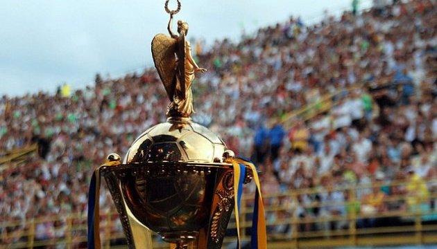 Прем'єр-ліга затвердила час початку ігор 1/8 фіналу КУ з футболу