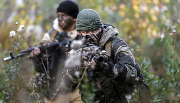 ICC's Office of Prosecutor records more than 1,200 alleged crimes in Donbas
