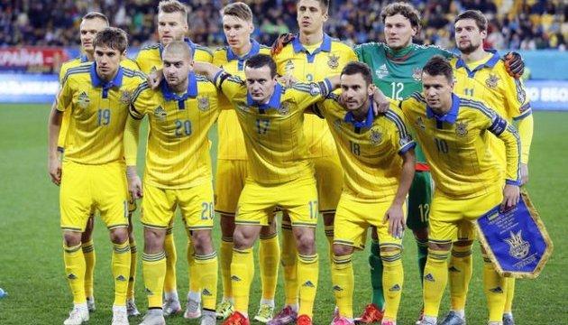 Україна зберегла місце у Топ-30 рейтингу ФІФА