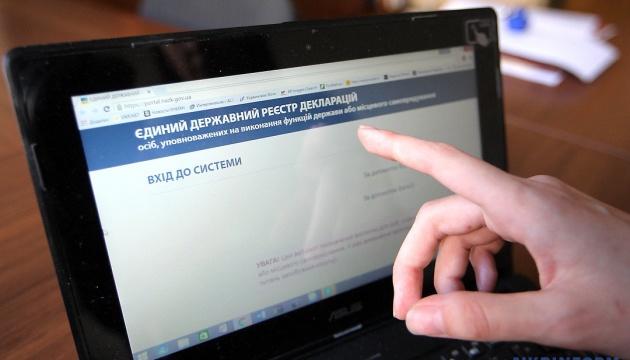 У НАЗК сказали, коли почнуть повну перевірку е-декларацій
