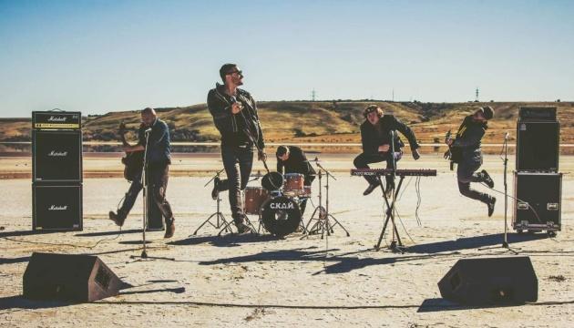Гурт С.К.А.Й. дасть благодійний концерт у Вашингтоні