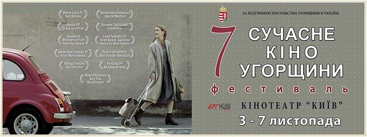 Фото: kievkino.com.ua