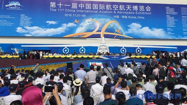 Україна представляє власну продукцію на Міжнародному авіакосмічному салоні - фото 1