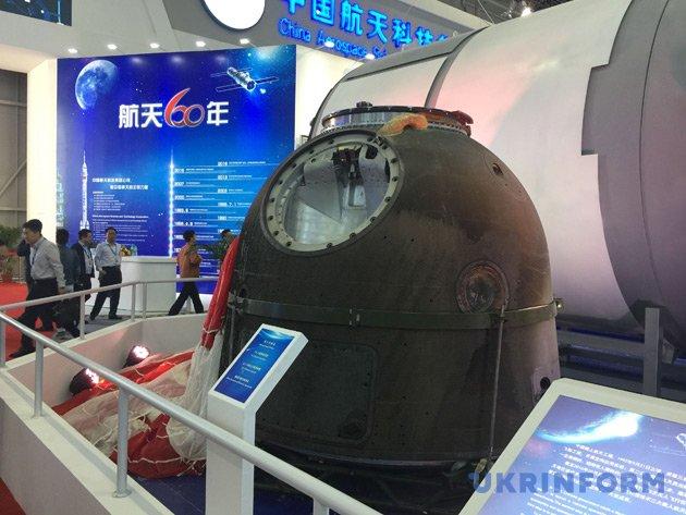 Україна представляє власну продукцію на Міжнародному авіакосмічному салоні - фото 3