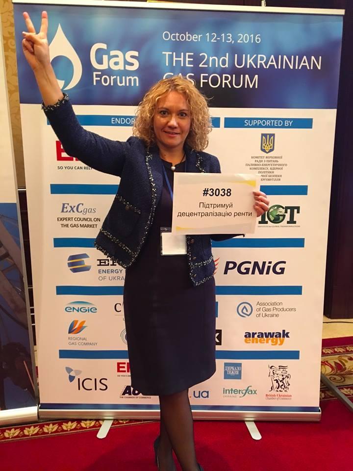 Народний депутат Ольга Бєлькова радіє «рентній» перемозі
