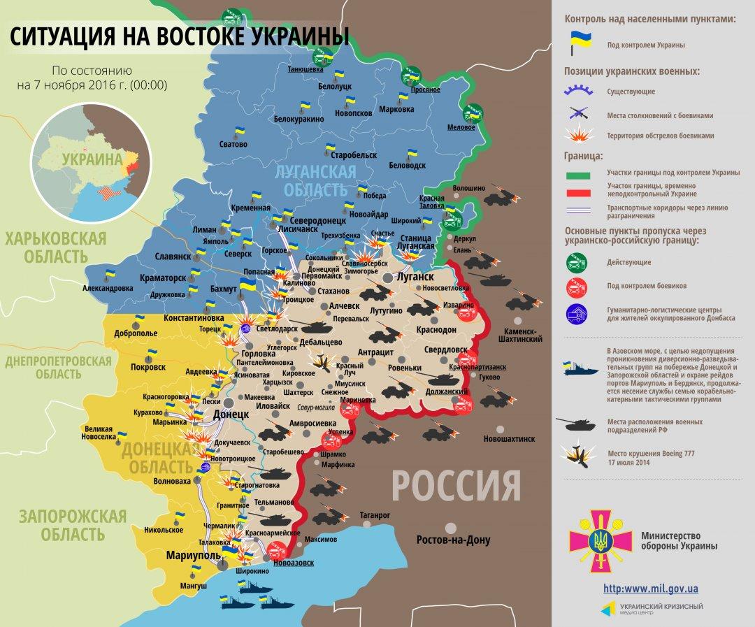 Взоне АТО засутки ранены 5 украинских военных, погибших нет