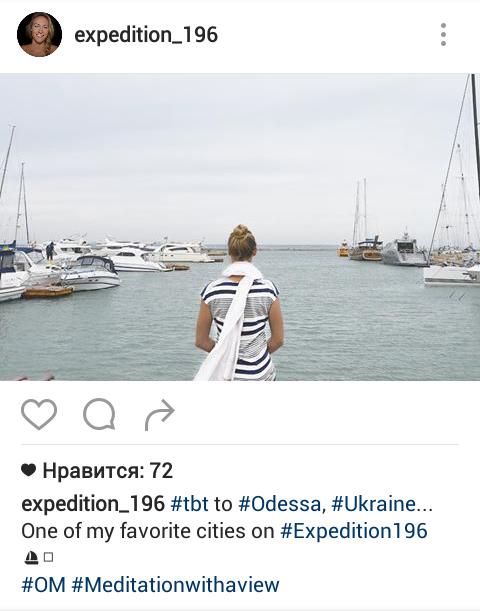 Кессі в Одесі. Фото з офіційного профілю мандрівниці