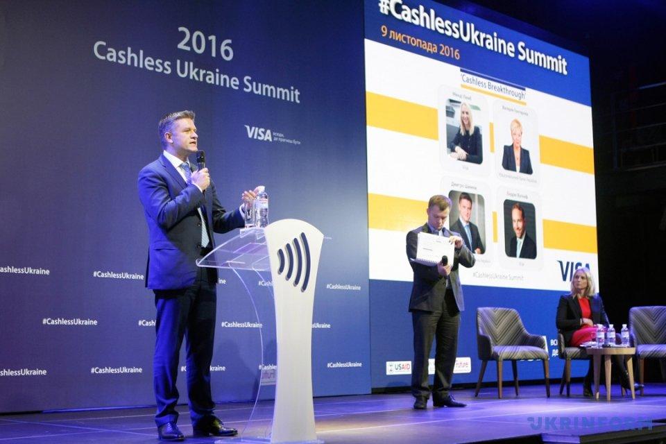 Гонтарева— геть: Украинцы требуют, чтобы руководитель НБУ ушла