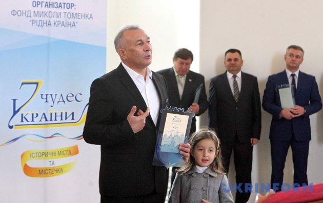 Городской голова города Хуст Владимир Кащук