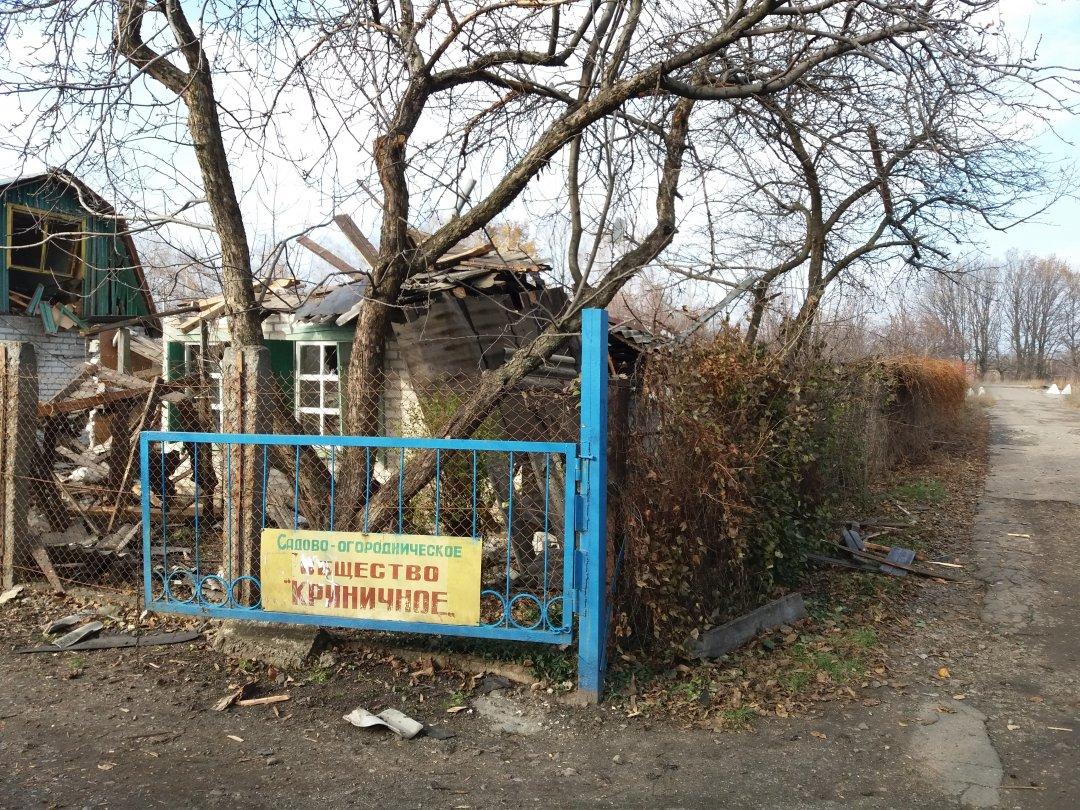 Вблизи Попасной врезультате обстрела боевиков обесточен район