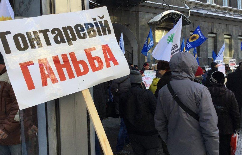 Мітинг прихильників партії Рабиновича