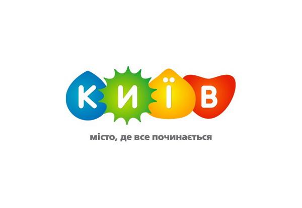 Офіційний логотип міста Києва