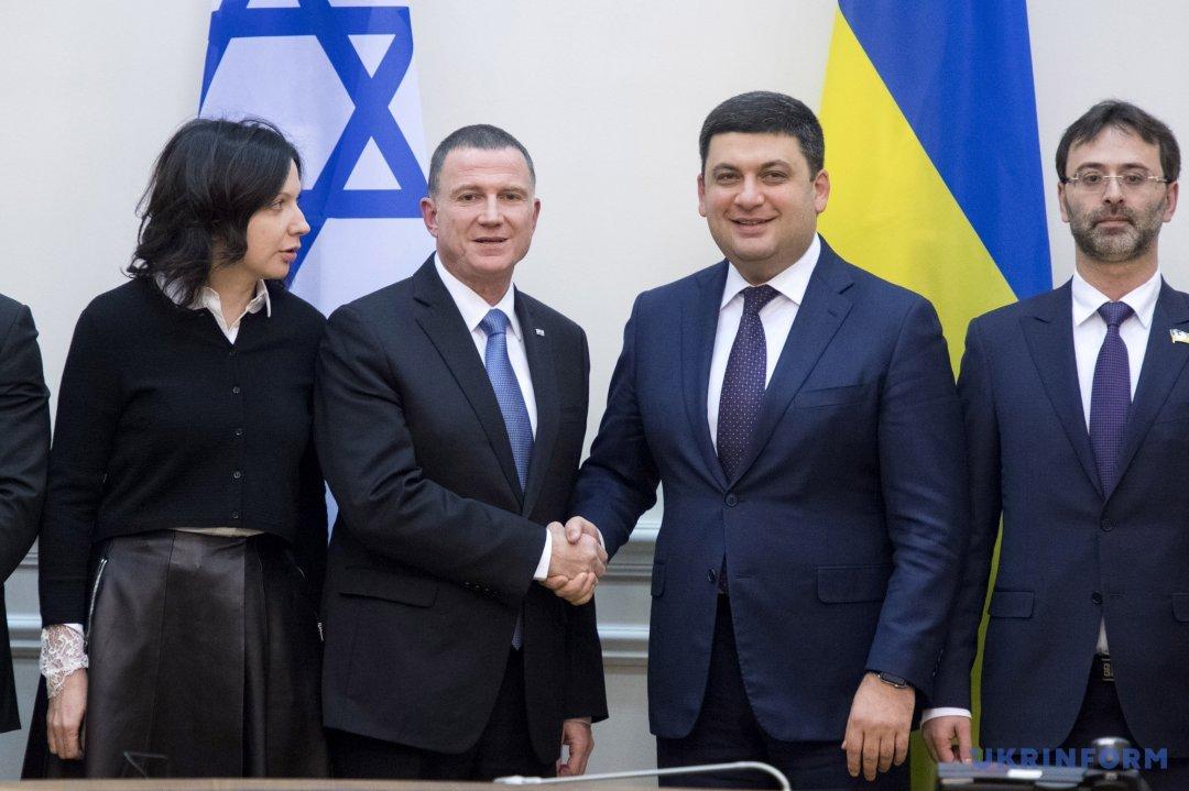 Парубий рассчитывает напризнание Кнессетом Израиля Голодомора вУкраинском государстве актом геноцида