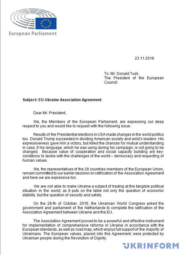 ipress.ua Євродепутати просять Туска прискорити зближення України з ЄС  (ДОКУМЕНТ) a65afec376dc7