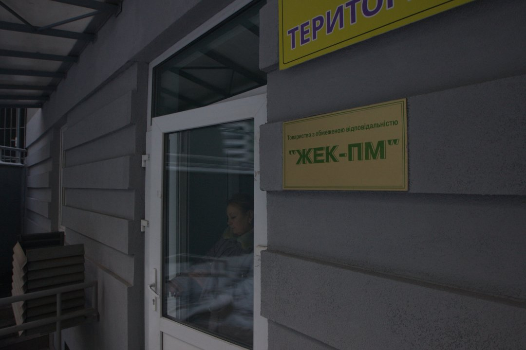 ТОВ «ЖЕК-ПМ».