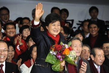 Президентский скандал в Корее: результаты расследования обнародуют в воскресенье