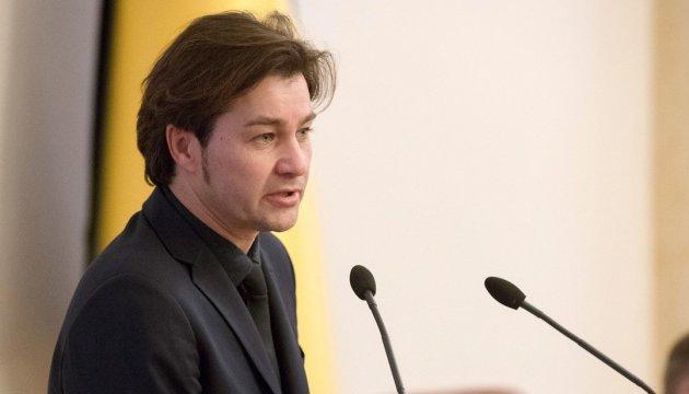 Український культурний фонд потребує приміщення - Нищук