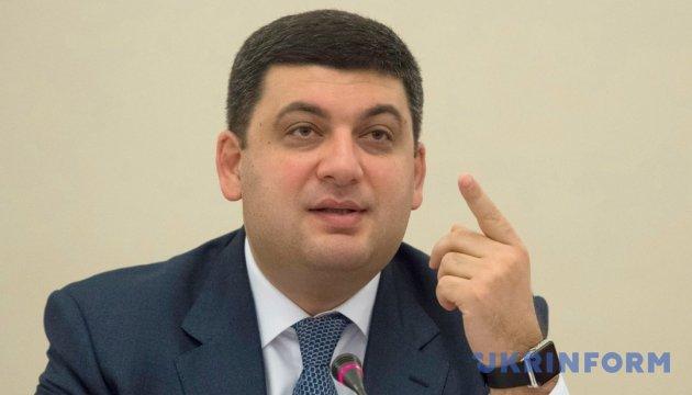Украина к 2020 станет энергетически независимой - Премьер