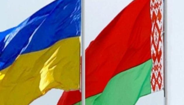 Ukraine, Belarus to discuss cooperation in arms control