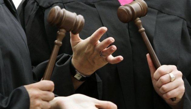 Вища рада юстиції дала добро на затримання чотирьох суддів Луганщини