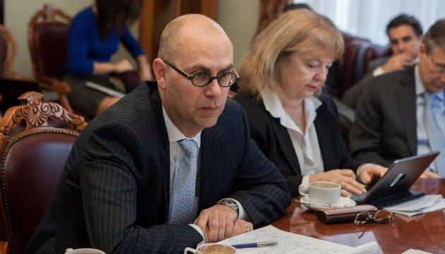 Украина должна показать результаты в наказании коррумпированных чиновников – МВФ
