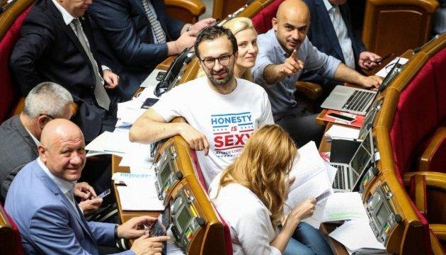 Лещенко, Заліщук та Найєм вийшли з керівництва партії ДемАльянс