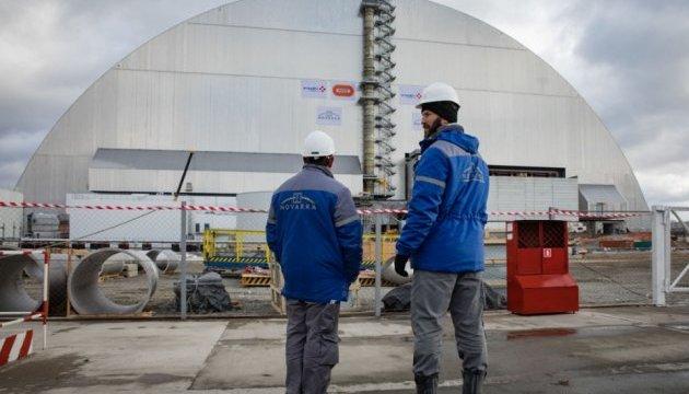 НаЧернобыльской АЭС установили новый саркофаг