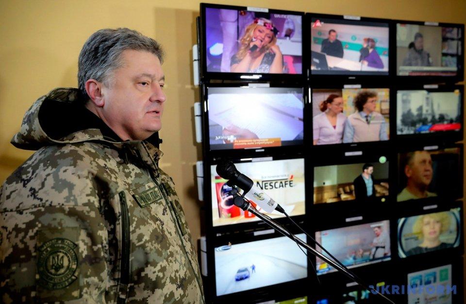 Тука: ВЛуганской области начато строительство телевышки для вещания нанеподконтрольную территорию