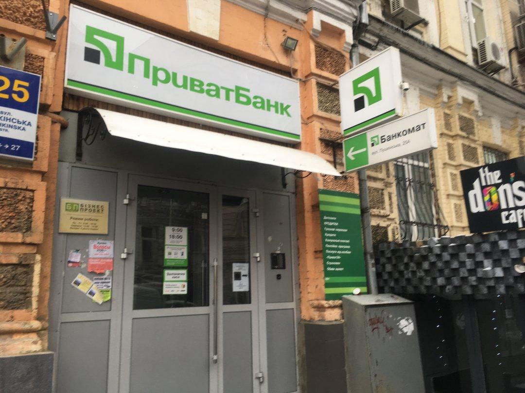 Порошенко: проблемы Приватбанка грозили всей банковской системе