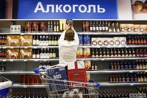 «Алкогольні» доходи: хотіли збільшити, а вийшло як завжди