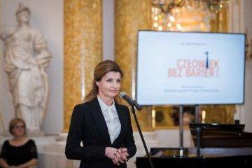 Марина Порошенко в Польщі відвідала конкурс «Людина без кордонів»