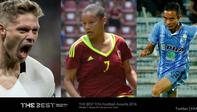 ФИФА назвала 3-х претендентов название создателя лучшего гола в 2016