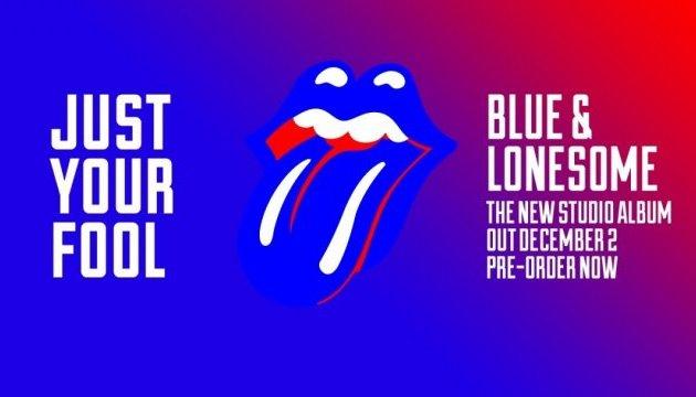Артистка Кристен Стюарт снялась вклипе The Rolling Stones