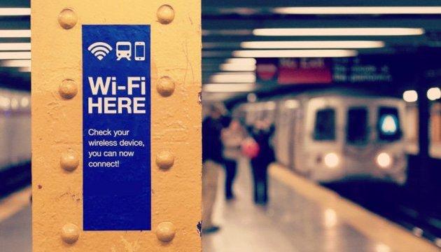 ЄС профінансує доступний Wi-Fi у громадських місцях