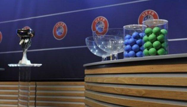 Українські юнаки дізналися суперників по еліт-раунду чемпіонату Європи
