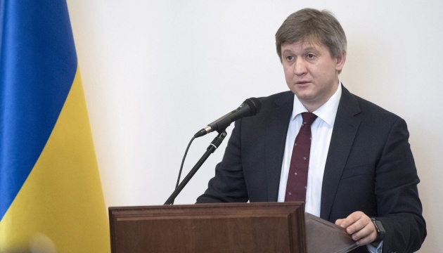 Ukrainian Finance Minister confirms intention to continue IMF's EFF program implementation