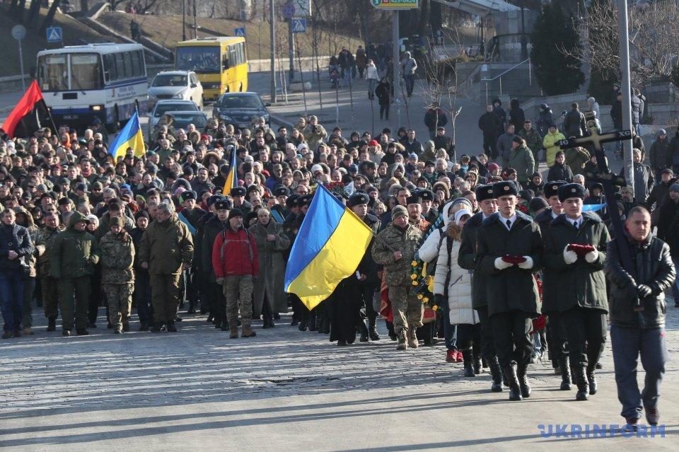 Вцентре Киева попрощались с«Козаком», убитым боевиками