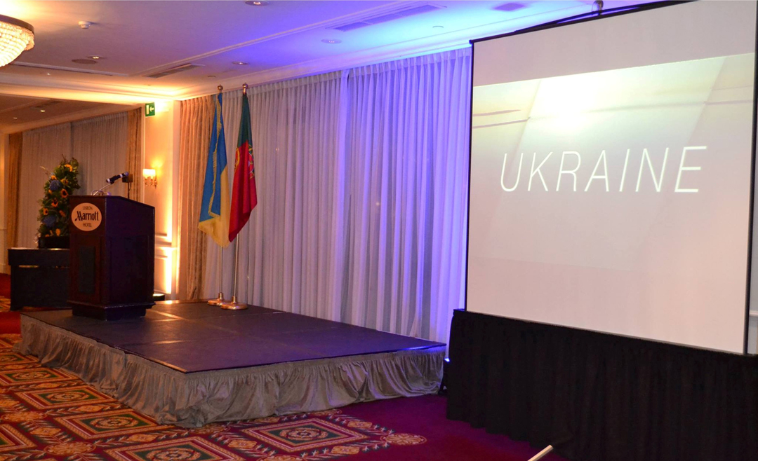 Дипломатичне прийняття України в Португалії (08.09.2016)
