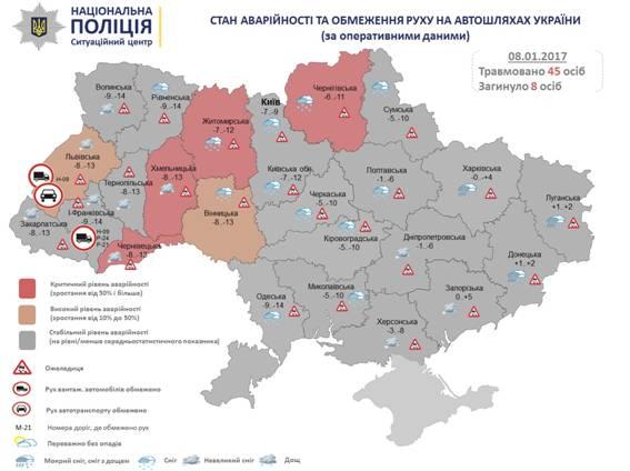 Карта: npu.gov.ua