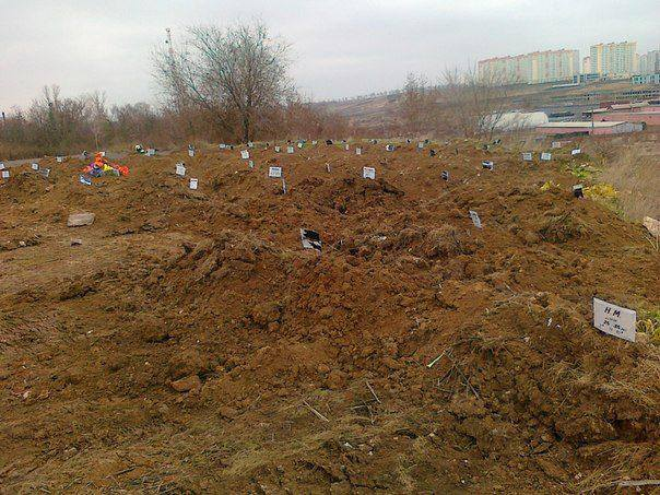 Украинские силовики предприняли попытку прорыва назападе Донецка