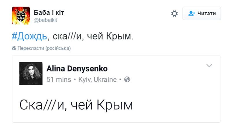 Власти Украины запретили трансляцию канала «Дождь» натерритории страны
