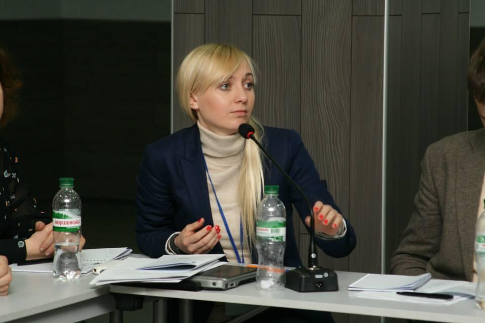 Олександра Устинова