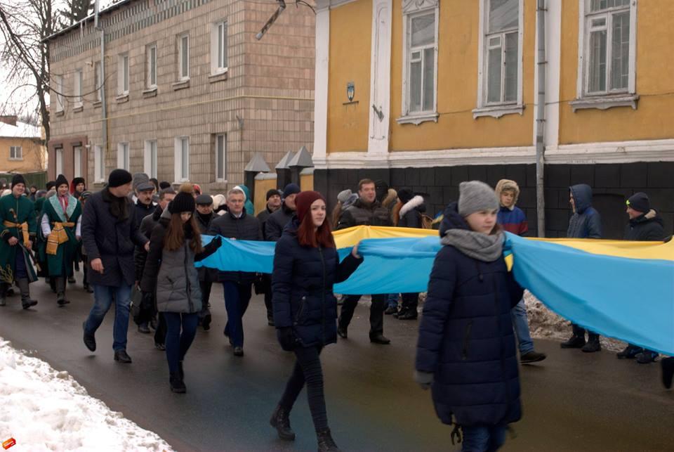 Втеатре им.Магара уполномоченные власти поздравили запорожцев сДнем Соборности Украины