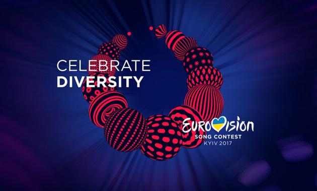Для «Евровидения 2017» создан знак ивыбран слоган