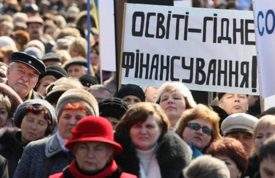 Фото с сайта kvpu.org.ua