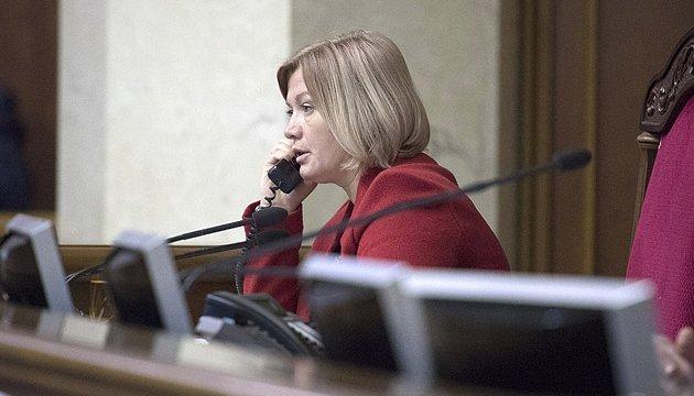 """Геращенко заявила, що Путін хоче поставити """"нормандський формат"""" на паузу"""