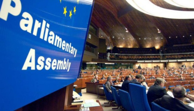 PACE finally approves debate on 'language article' of Ukrainian education law