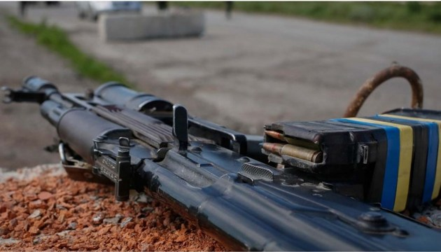 One Ukrainian soldier killed, five wounded in ATO zone in last day