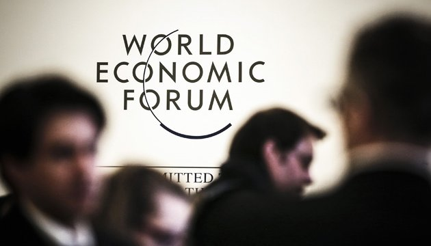 Ukrainian agribusiness to showcase its opportunities in Davos