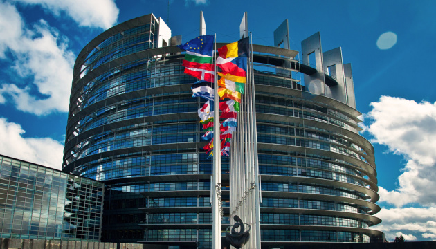 EU signs document on granting additional trade preferences to Ukraine